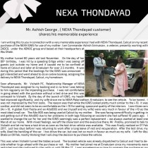 Trusted Companion | NEXA Thondayad | Customer shares Memorable Experience